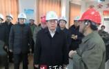 王忠林带队调研督导安全生产工作
