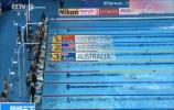 短池世锦赛女子4×200米自由泳中国队逆转夺金 刷新亚洲纪录