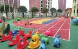 山东对幼儿园推行按质评分定级,三类幼儿园600分及格