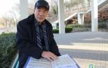 莱芜退休职工:372张工资条见证时代变迁