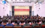 全市县区人武部党委第一书记述职会议召开