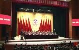 政协第十届济南市莱芜区委员会第三次会议  政协第十届济南市钢城区委员会第三次会议开幕