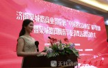 全省首条!泉城路跃入中国著名商业街行列