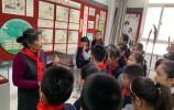 寻访70年印记 小学生了解儿童团革命斗争史