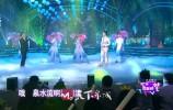 鼓舞泉城 激情跨越 济南广电嘉年华跨年狂欢夜精彩上演