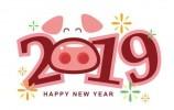 2019莱芜中小学假期安排出炉