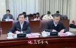 孙述涛到市政协就《政府工作报告》征求意见建议