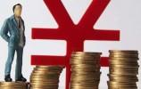2018年莱芜财政收入增11.71% 增幅全省第二