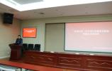 市普查办举办济南市第二次全国污染源普查数据审核技术培训班