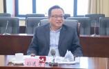 孙述涛主持召开研究2019年先进制造业和创新驱动工作专题会议