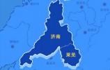"""山东:济莱""""融合""""打造区域发展重要增长极"""