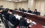 孙述涛向党外人士征求政府工作报告意见