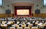 推进济南莱芜区划调整 山东省委书记、省长在领导干部会上这么说