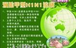 市疾控:济南进入流感流行高峰期,持续到2月,远离流感,记住这三条!
