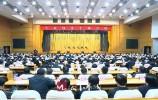 济南召开全市领导干部会议 动员部署推进济莱区划调整工作