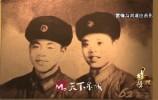 雷锋战友刘成德病逝:雷锋学他一次 他学雷锋一辈子