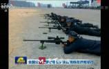 央视《新闻联播》关注在济南举行的特警最大规模实战演练
