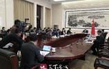 孙述涛主持召开市政府常务会议 研究《政府工作报告》起草等工作
