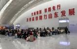 """济南东站首迎春运""""大考"""",车站启用一种新的接送站系统"""