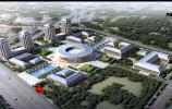 济南超算中心科技园项目加快推进