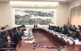 济南市委常委会召开会议 研究近期有关工作