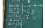教育部:将明确教师不得通过手机微信和QQ等方式布置作业