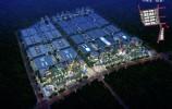 """建设现代化国际大都市 济南要打好三张""""园区牌"""""""