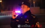 今天我值班: 老民警陈兴珍的年三十