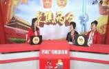 全国人大代表刘英才、陈雪萍做客济南广电融媒体5G演播室