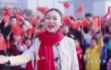 視頻|獻禮中國成立70周年!濟南萊蕪區唱響《我和我的祖國》?