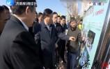 王忠林:种树就是种德、种福、种财、种发展空间