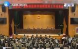 9个巡察组进驻18个单位 十一届中共济南市委第五轮巡察全面展开