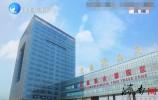 走在前列:济南内陆港建设加快推进