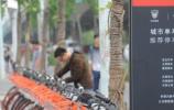 交通部新规征求意见:共享单车等押金应当日退还