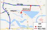 超高车辆需绕行G308!济南先行区境内G309、S101改造提升