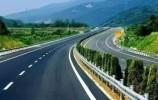 山东2019交通建设重点项目清单来了!小清河复航、济莱高铁、济南二环线东环段…都是你该关心的?