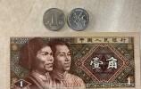 注意!这些人民币已停止流通,5月1日起银行也不收了!