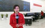 济南广电记者主持人 新春采风活动举行