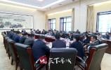 孙述涛主持召开全市经济运行情况调度会议