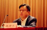 吉林市委原书记赵静波接受纪律审查和监察调查