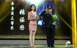 """山东省委宣传部授予张保国""""齐鲁时代楷模""""称号"""