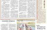 人民日报关注济南 :整合资源,跑出人才发展加速度!