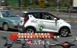 济南市民投诉共享汽车不安全遭神回复:你不开就安全了