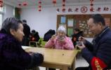 中国老龄人口已达2.5亿当你老了,如何养老?