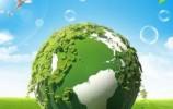 统筹推进自然资源资产产权制度改革的指导意见印发