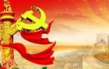 民主評議,濟南為何要堅持26年??