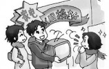 @濟南人 家電以舊換新擬重啟 最高補貼13%