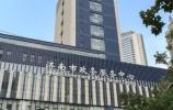 """济南市自然资源和规划局实现国土、规划业务""""一窗受理、一窗出件"""""""