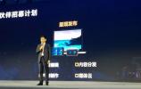 机会来了,中国联通5G新媒体启动合作伙伴招募