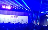 """中国联通""""5G·新视界""""媒体高峰论坛——扩大朋友圈,打造媒体新生态"""